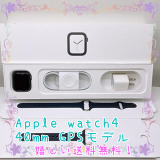Apple Watch - SIMフリー Apple Watch4 40mm GPS アルミ