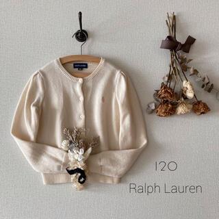 Ralph Lauren - ラルフ ローレン(Ralph Lauren) ウール⑅カーディガン୨୧