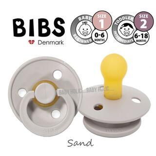 【Sand】正規品♥BIBSおしゃぶり1個 (0-6ヶ月/6-18ヶ月)