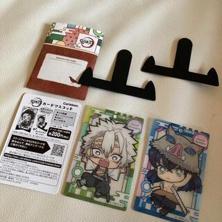 鬼滅の刃 カードマスコット(カード)