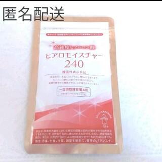 キユーピー - ヒアロモイスチャー240 30日分 サプリメント
