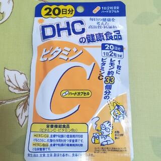 DHC - ☆DHC ビタミンC 20日分 1袋 40カプセル