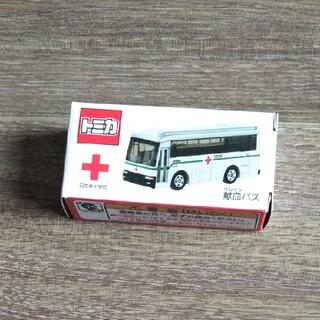 トミカ献血バス