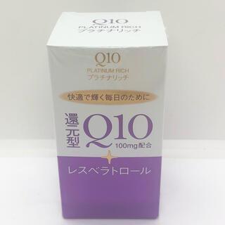 シセイドウ(SHISEIDO (資生堂))の資生堂 プラチナリッチ Q10 レスベラトロール 60粒(その他)