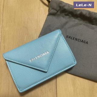 バレンシアガ(Balenciaga)のBALENCIAGA<新品レシート付き>ペーパーミニ財布 スカイブルー(財布)