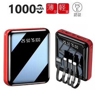 モバイルバッテリー 10000mah iPhone/Android&Type-C