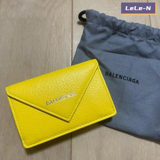 バレンシアガ(Balenciaga)のBALENCIAGA<新品レシート付き>ペーパーミニ財布 イエロー(財布)