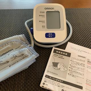 OMRON - オムロン 上腕式血圧計 HEM-7120