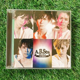 ジャニーズ(Johnny's)の【初回限定盤A】「A.B.Sea Market」ABC-Z(その他)