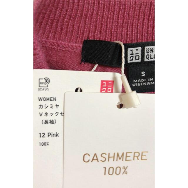 UNIQLO(ユニクロ)の新品 ユニクロ カシミヤ セーター レディースのトップス(ニット/セーター)の商品写真