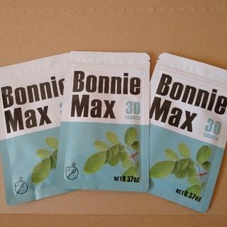 ボニーマックス 30粒   3袋(ダイエット食品)