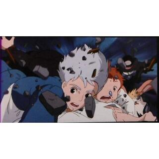 ジブリ(ジブリ)のジブリ☆ハウルの動く城☆フィルムブックマーカー33(その他)