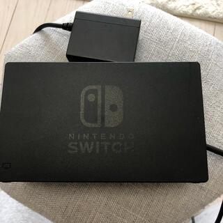 Nintendo Switch - 任天堂 Switch ドック