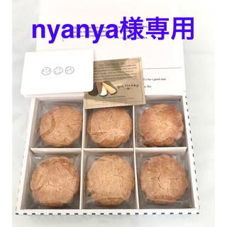 ビッグアイランドキャンディーズ  栗原はるみコラボクッキー(菓子/デザート)