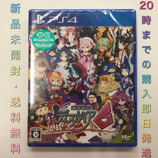 PlayStation4 - 【送料無料】新品 魔界戦記ディスガイア6 PS4 初回生産特典付き