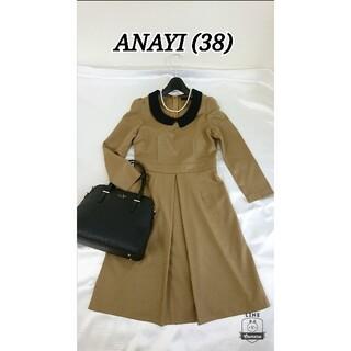 ANAYI - 美品♪ ANAYI アナイ  ウールワンピース