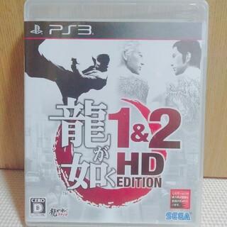 龍が如く 1&2 HD EDITION PS3