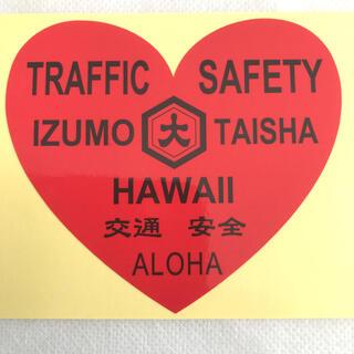 ハワイ 出雲大社分院交通安全お守りステッカー(車外アクセサリ)