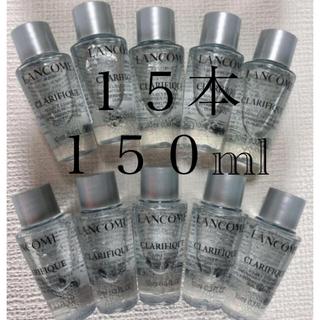 ランコム(LANCOME)のランコム化粧水 15本 150ml 12100円相当 (化粧水/ローション)