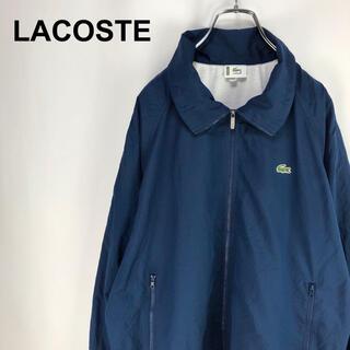 LACOSTE - ラコステ☆ワニロゴ 刺繍ロゴ ナイロンジャケット スイングトップ