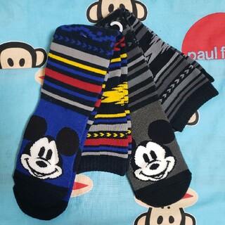 Disney - 【新品】 ミッキー あったか 靴下 2足