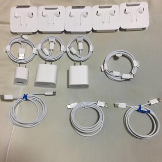 Apple - アップル正規 純正イヤホンセット