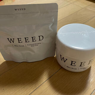 weeed ブリススクラブ 2点セット