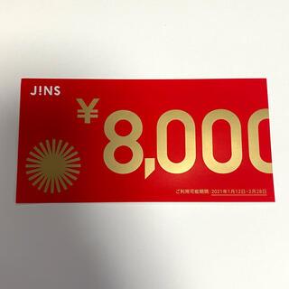 ジンズ(JINS)のJINS 2021年 福袋 8,000円×1枚(ショッピング)