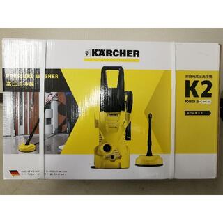 ケーツー(K2)の【ヒロ様専用です】 KARCHER K 2ホームキット高圧洗浄機 (掃除機)