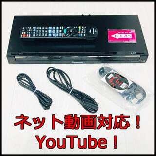 Panasonic - ■ Panasonic DMR-BWT560 ■ YouTube視聴 W録