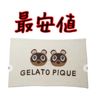 gelato pique - gelato pique ジェラートピケ つぶまめジャガードブランケットA 新品