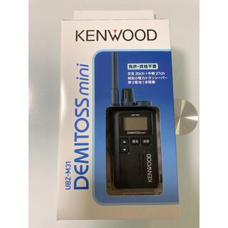 ケンウッド(KENWOOD)のUBZ-M31 DEMITOSS mini(その他)