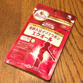 小林製薬 - エクオール 大豆イソフラボン発酵抽出物 30日分 新品 格安で