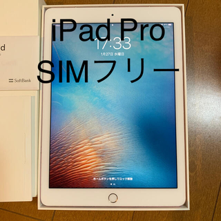 iPad - iPad Pro Wi-Fi+Cellular 9.7 32GB SIMフリー