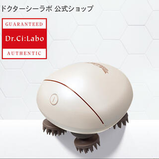 ドクターシーラボ(Dr.Ci Labo)のリフトアップマッサージャー ドクターシーラボ(マッサージ機)