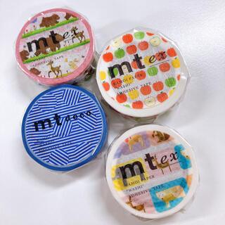 エムティー(mt)の装飾用♡マスキングテープセット(テープ/マスキングテープ)