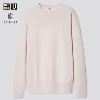 ルメール(LEMAIRE)のUNIQLOU 3Dクルーネックセーター(長袖)(ニット/セーター)