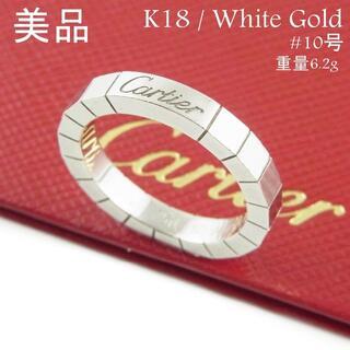 カルティエ(Cartier)の専用 カルティエ ラニエール #10 K18 ホワイト ゴールドリング 指輪(リング(指輪))