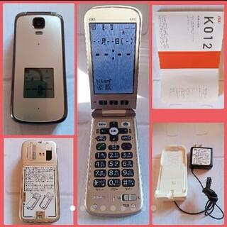 キョウセラ(京セラ)のau 簡単ケータイ K012 京セラ 3G ACアダプタ 充電器 卓上ホルダー(携帯電話本体)