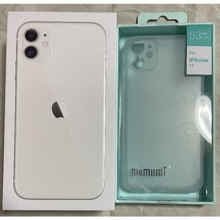 iPhone - 新品 SIMフリー iPhone11 ホワイト 128GB おまけ付