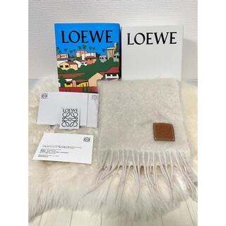 LOEWE - 【新品 未使用】LOEWE ロエベ モヘアウールマフラー