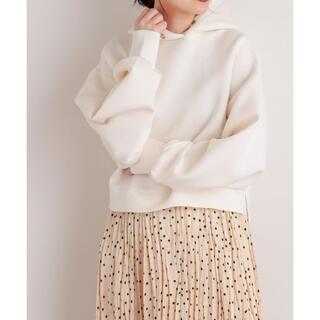 ナチュラルクチュール(natural couture)の【最終値下げ】マシュマロフーディー(パーカー)