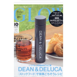 DEAN & DELUCA - 雑誌付録 DEAN&DELUCA ステンレスボトル 水筒
