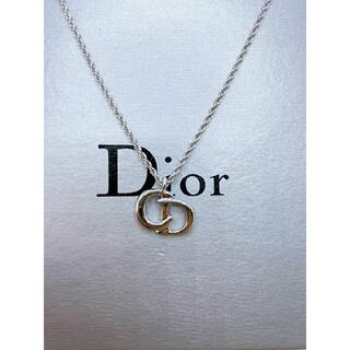 Christian Dior - CD614 未使用【Dior ディオール】ネックレス イニシャル シルバー