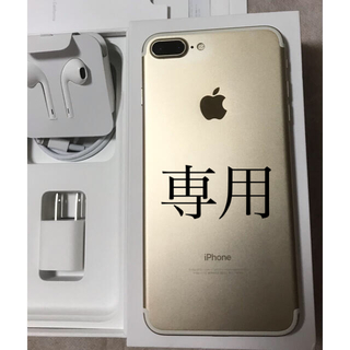 Apple - iPhone 7plus 128GB GOLD SIMフリー【美品】本体のみ