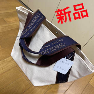THEATRE PRODUCTS - 新品タグ付き‼️THEATRE PRODUCTS★完売ロゴトートバッグ