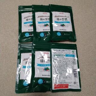 タケダのユーグレナ緑の習慣 6袋