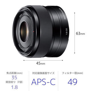 SONY - 単焦点レンズ E 35mm F1.8 OSS SEL35F18