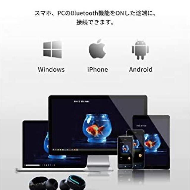 新品 ワイヤレスイヤホン 高音質 Bluetooth 左右分離型 防水 スマホ/家電/カメラのオーディオ機器(ヘッドフォン/イヤフォン)の商品写真