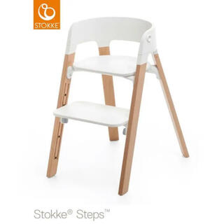 Stokke - 新品未使用 ストッケ ステップスチェア(ホワイト)